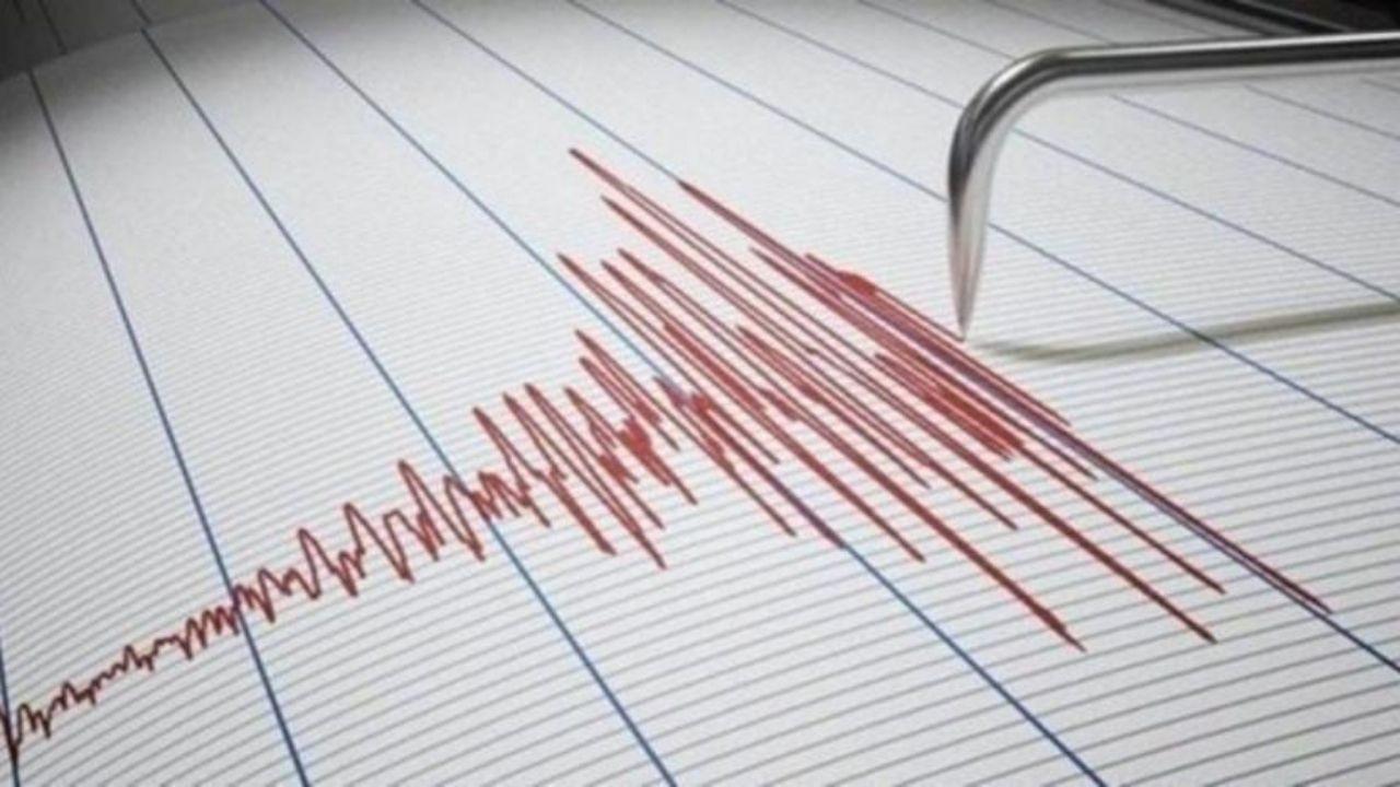 SON DAKİKA! Osmaniye'de deprem!